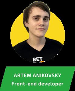 Artem Anikovsky profile picture