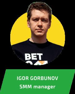 Igor Gorbunov profile picture