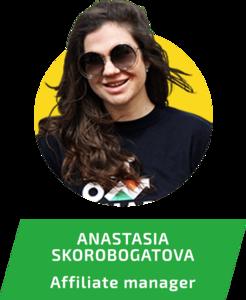 Anastasia Skorobogatova profile picture