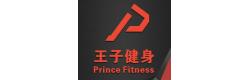 Prince Fitness profile picture