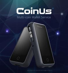CoinUs Keeper Review - Next Gen Hardware Wallet?